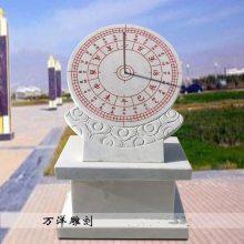 石雕日晷汉白玉古代计时器赤道式太阳石头表圭表华表广场摆件曲阳万洋雕刻厂家定做