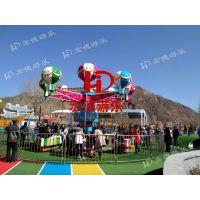 儿童游乐园旋转升降摇头桑巴气球郑州宏德游乐热销亲子游乐设备桑巴气球