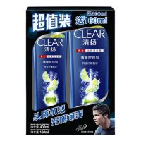 广州高档清扬洗发水定做厂家洗发水供应商