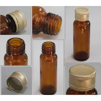 青岛盖普乐批发定做铝制防盗瓶盖果汁饮料耐高温口服液瓶盖