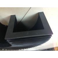 防火防水风琴防护罩 平帘弹性风琴防护罩 导轨防油皮老虎风琴防护罩