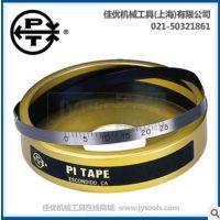 PI TAPE π圆周尺 π周边测量尺