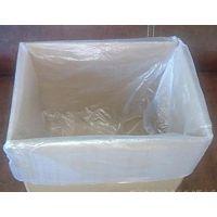 苏州供应PE包装袋 平口包装袋 防尘性好 低价批发