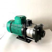 上海威乐水泵正品MHIL804酒店宾馆浴场别墅自动变频恒压增压泵