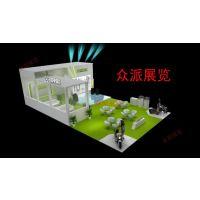 广州模具展,众派展览,一个值得信任的展台制作公司