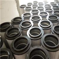 EH油泵吸入口滤芯 C156.73.41.42 汽轮机滤芯