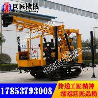 XYD-200履带式液压地质钻机华夏巨匠岩心钻机移机方便