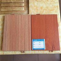 广东欧百得厂家 木纹铝单板怎么样安装?