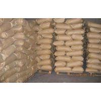 磷酸酯淀粉厂家直销、磷酸酯淀粉价格 、磷酸酯淀粉量大价优