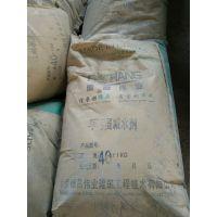 提高前期强度混凝土早强减水剂