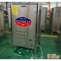 上海醇基燃料蒸气机,众联达厨业,醇基燃料蒸气机型号