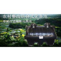 莆田供应1吨一体隔板化粪池 整改环保