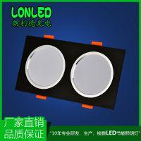 lonled TD-707 LED筒灯防雾 隔离恒流 厂家直销 商业照明 拉丝黑,全白外壳