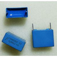 tdk/epcos代理6.8uf63v薄膜电容B32522C685K