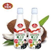 生榨椰子汁饮料伊之伴厂家承接OEM贴牌代加工 椰子汁代加工 椰子汁OEM贴牌