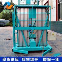 山东厂家现货移动式铝合金升降机 双柱10米高空作业升降台