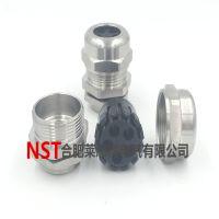 NST不锈钢防水格兰头 M30防爆耐高温电缆接头