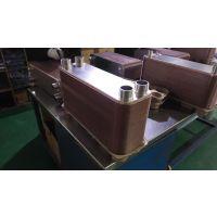 骏益氟水换热器10P蒸发器ZL95A-30工业用冷凝器油冷却器ZL95B-30D
