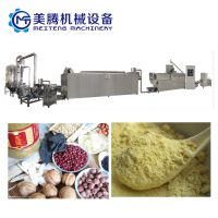 中老年保健营养粉设备 生产线
