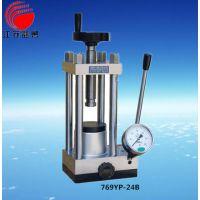 769YP-24B手动粉末压片机,实验室手动粉末压片机