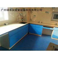 广州禄米专业制造全钢实验台,一站式服务