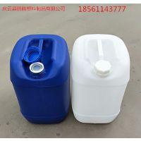 全新料20L塑料桶20公斤包装桶