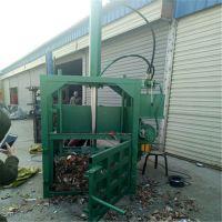 立式可乐瓶压缩压缩机 玉米秸秆液压打捆机 废旧铁桶液压打包机