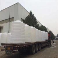 厂家直供塑料制品 水箱网站 储罐厂家 大型水箱