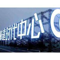 亚克力LED发光字灯箱门牌广告设计制作
