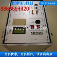 一级承试电力设施许可证施工设备 高压介质损耗测试仪1、介质测量精度为1%汇能