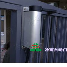 专业安装广州增城冷雨LEY700HD小区开门机 遥控围墙大门平开自动门 铁艺电动开门机批发