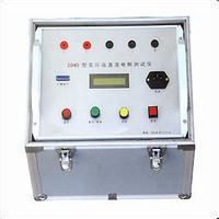 特价RST测试仪