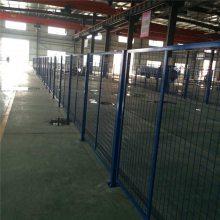 厂区防护网 工程防护网 圈地护栏网