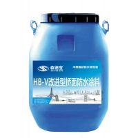 HB-V改进型桥面防水涂料 聚合物改性沥青路桥专用防水涂料