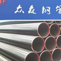 沧州鑫众森钢管有限公司