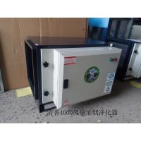 QP-YJ-10000风量低空排放油烟净化器 处理饭店3-4个灶眼