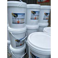 供应武汉水性(CSPA)水泥基渗透结晶型涂料