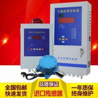 西安华凡HFM301壁挂式可燃气体报警器气体检测仪控制主机