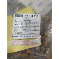 日本FSK工业级研磨产品及磨头:磨头MO-141 MO-461