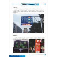洛阳市停车场系统专用LED显示屏语音播报费用信息显示屏