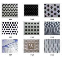 异性冲孔网l异性冲孔网价格l冲孔网生产厂家