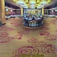 义马市地毯 办公室用毯拼接地毯 义马酒店地毯