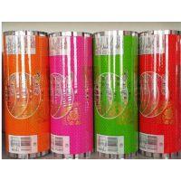 红豆薏米粉/山药粉/藕粉卷膜包装厂家生产-双祺包装