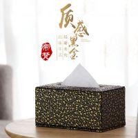帝梵皮革纸巾盒抽纸盒创意时尚简约欧式家用客厅茶几酒店车载可爱