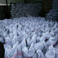 煤质柱状活性炭,河南宏达滤料厂家