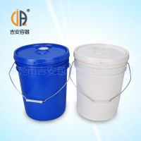 HDPE 20L机油桶 涂料桶 食品桶 水桶现货供应 颜色多样