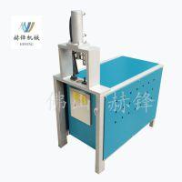 赫锋机械自动冲孔机生产厂家,不锈钢管液压冲孔机,铝管冲孔