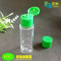 24双色千秋盖批发供应顺德瓶盖厂HYL-好运来瓶盖定制