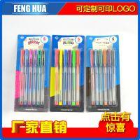 kjin创意 0.5mm6支装彩色中性笔入吸塑卡 办公学习记号笔 6支装