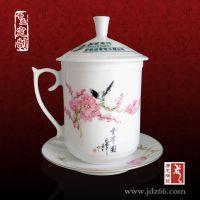办公会议礼品杯定制 陶瓷杯子厂家